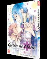 Geten No Hana #02