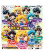 Pretty Soldier Sailor Moon Chibi Mystery Minis #2