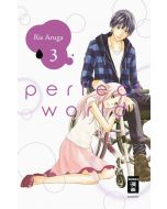 Perfect World #03