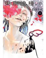 Tokyo Ghoul :re #11