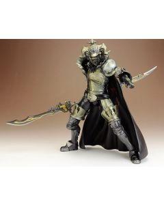 Dissidia - Final Fantasy - Play Arts - Gabaranth