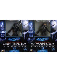 Aliens vs Predator AvP 2: Alien Jap. Ed. #2