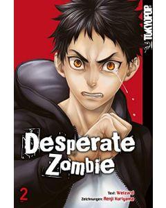 Desperate Zombie #02