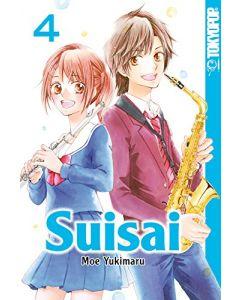 Suisai #04