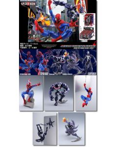 Ultimate Spider-Man Trading Arts Mystery Box