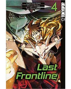Last Frontline #04
