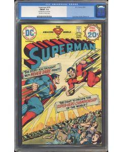 Superman (1939 1st Series) #276 CGC 7.0