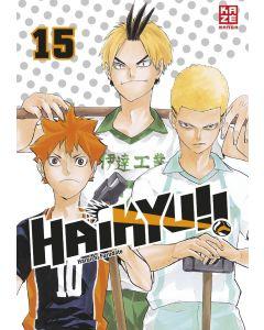 Haikyu!! #15