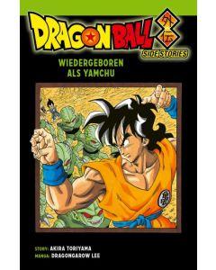 Dragon Ball Side Stories Yamchu