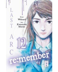 re:member #12