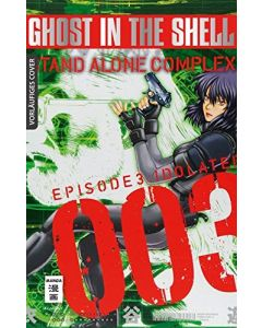 Ghost in the Shell - Stand Alone Complex #03