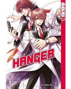 Hanger #01