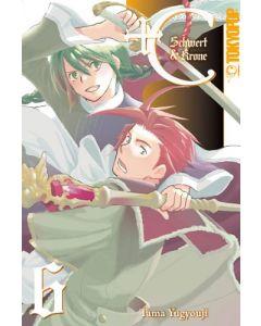 +C Schwert und Krone #06