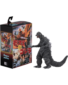 Godzilla 1964 Mothra vs Godzilla Head to Tail NECA