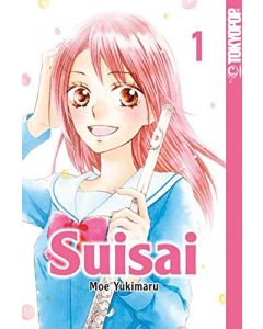 Suisai #01