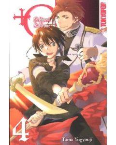 +C Schwert und Krone #04